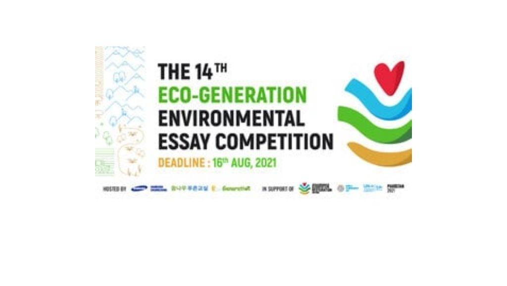 Samsung Engineering/UN Eco-generation Environmental Essay Competition