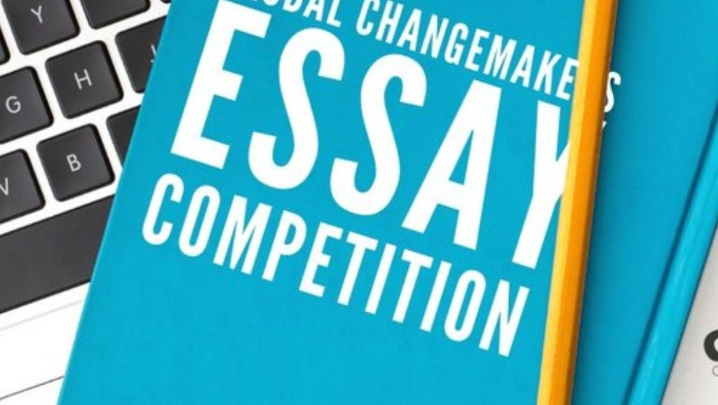 Pa Alfred Agunbiade Memorial Essay Competition